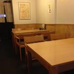 宮戸川 - 1階席(テーブル)