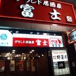 三海の華 - 富士会館の3Fにあります