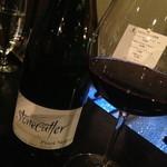 22425520 - Stonecutter Pinot Noir Syren - Stonecutter