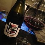 22425525 - Ata Rangi Crimson Pinot Noir