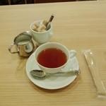 カピートロ - 有機紅茶