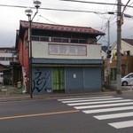 室蘭製麺所 - 塩野商店と書いてありますが室蘭製麺所です