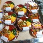 産直ぶりこ - 海鮮弁当 ¥450-