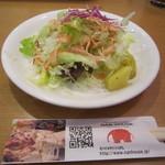 22430467 - スープカレーセットのサラダ☆