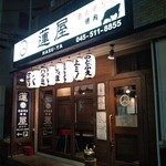 22430946 - 店の外観