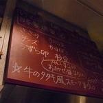 燻製バル けむパー -