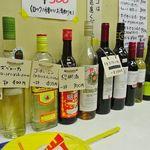 駿河路 - 色んなお酒があります