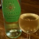 オレンチ - 白ワイン