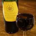 オレンチ - 赤ワイン