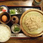 お食事処きたむら - もり蕎麦&玉子かけセット¥1100