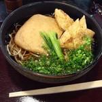 Koshikiteuchisobaizumi - 冷やし きつね蕎麦