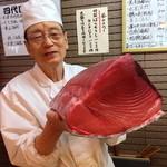 八幡鮨 -