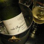 2244057 - サッポロ輸入のアルゼンチンビオワイン(シャルドネ)