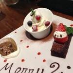 パンダ カフェ - クリスマス デザートプレート