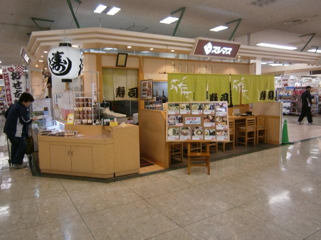 スシマス 新三木店