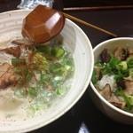 22444569 - あき成ラーメン(^O^)まかない飯50円!