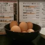 22446175 - 生卵をどうぞ!!