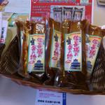 尾張屋 - 料理写真:清洲城信長様の香の物