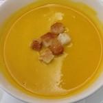 プティ・カザリス - フレンチ、カボチャのポタージュスープ