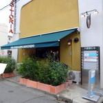 トラットリア ダル・ビルバンテ・ジョコンド -