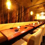 トサカモミジ - 個室 最大20名様