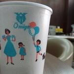 近江屋洋菓子店 - 渡されるカップ