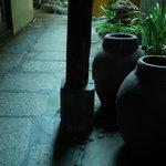 安楽園 - 紹興酒の甕