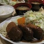 洋食屋 双平 - コロッケ定食