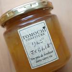 トモチコンフィチュール - りんごとさくらんぼのコンフィチュール(550円)