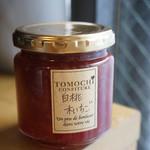 トモチコンフィチュール - 白桃と木いちごのコンフィチュール(550円)