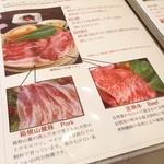 箱根 明か蔵 - 山麓セイロ膳うまそうだw  箱根山麓豚と足柄牛をセイロで蒸したヘルシーな膳。  箱根西麓野菜を巻いて食すべし!