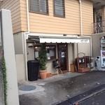 ウチカフェ - お店