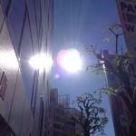 アジアンランチ - 2013年11月13日 太陽がぶれて見えた。