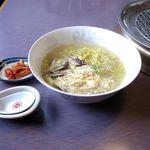 焼肉じゅうじゅう - 塩ラーメン(630円)