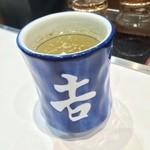 吉野家 - お茶