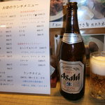 地鶏料理と洋食の店 まっくす - お昼からビール