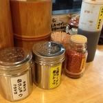 麺場 七人の侍 - 卓上調味料