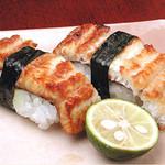 寿司常 -
