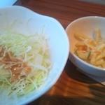 キッチン ハレヤ - キャベツの千切り・マカロニサラダ