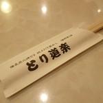 とり道楽 - 2013.11.10 箸