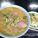 彩華 - 料理写真:みそチャーシュー麺