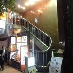 喫茶室ルノアール - 共同ビルの2階