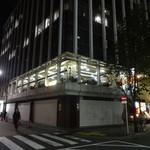 喫茶室ルノアール - 銀座マロニエ通り沿い、松屋の裏手