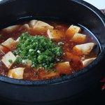 ばんや - 石焼ジュージュー四川辛口マーボー豆腐