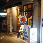 カフェB・C - 繁華街の近くにあるカフェです。