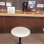 ファイヤーバーグ - 店内 2 【 2013年11月 】