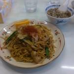春本食堂 -