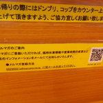 ラーメン二郎 - 情報とれます!
