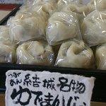 真盛堂 - 料理写真:【撮影許可済み】 あっさり餡で、2つはイケそう!(笑)