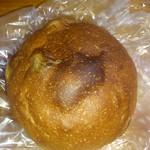 オレンジ - ぶどうパン